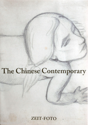 The Chinese Contemporary