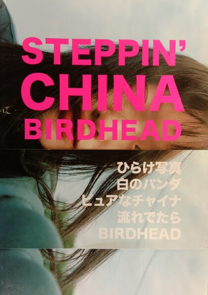 Steppin' China Birdhead