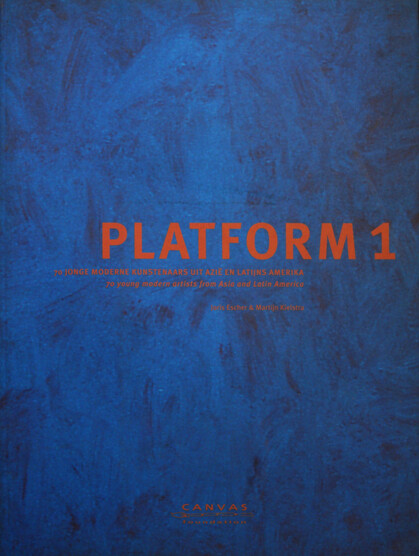 Platform 1: 70 Youny Modern Artists from Asia and Latin America