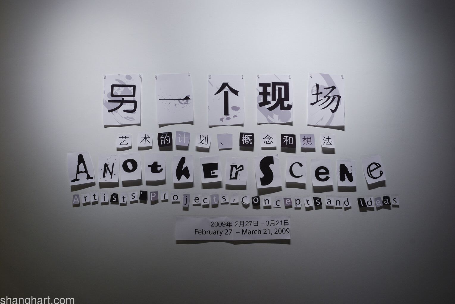 The Title of the exhibition