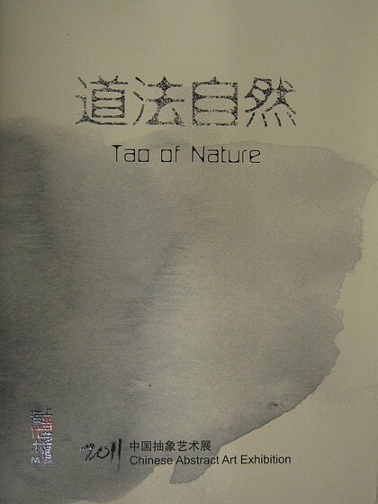 Tao of Nature