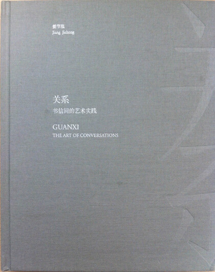 Guan Xi- the art of converstations