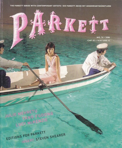 The PARKETT Series with Contemporary Artists No.76