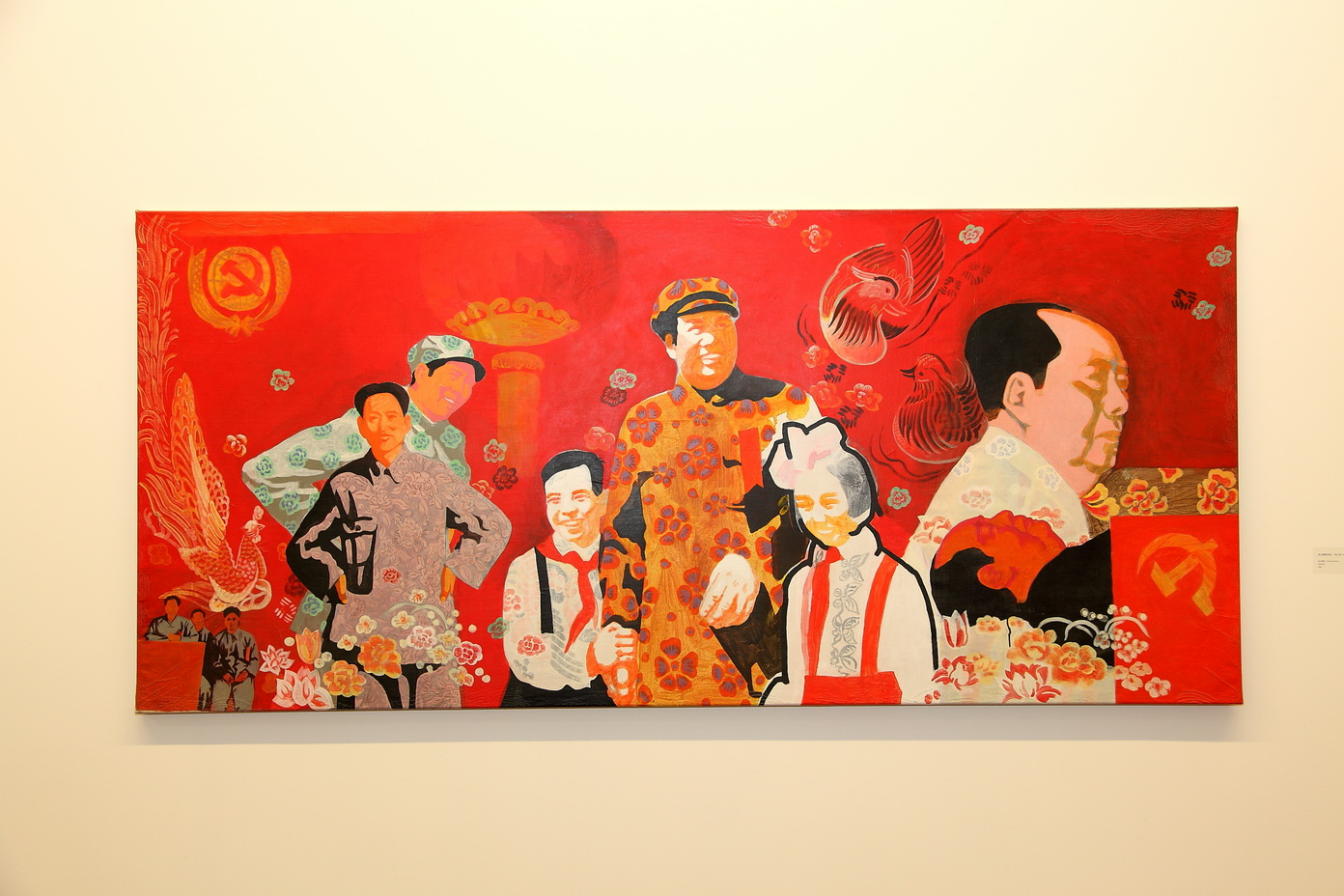 The Life of Mao Painting, 1991