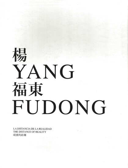 Yang Fudong: The Distance of Reality