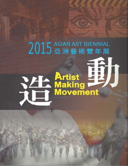 Artist Making Movement:2015 Asian Art Biennial